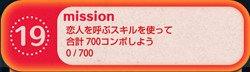 bingo8-19