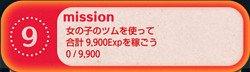 bingo8-9