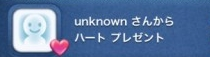 unknownツムツム