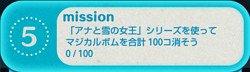 bingo10-5