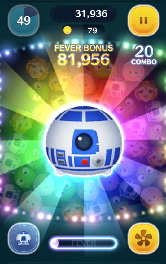 R2-D2スキル