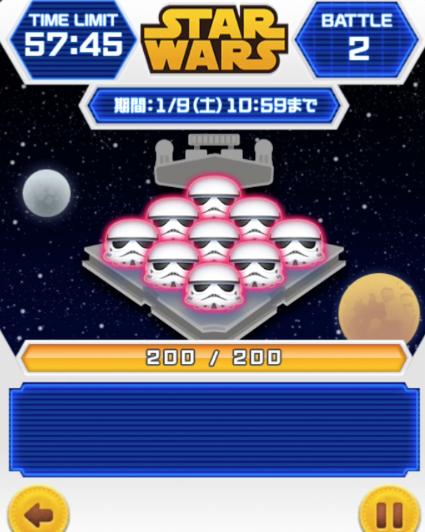 STAR WARSパート