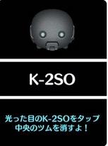 k-2so-leek